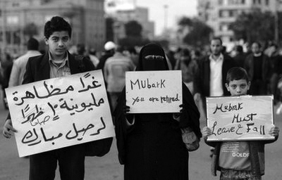 "A family demanding ""reform"" in Egypt"
